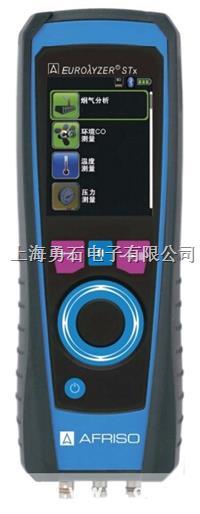 菲索E30x烟气分析仪,标配长寿命传感器Eurolyzer STx-E30x
