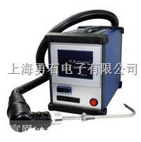 STM225烟尘分析仪