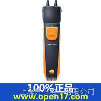 无线差压测量仪
