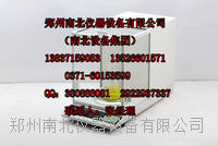 郑州电子天平 13837159053