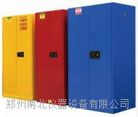 2层隔板工业安全柜,工业安全柜报价