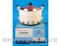 西藏圆形检验平筛生产厂家
