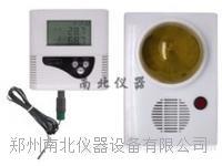 山南精密温湿度记录仪生产厂家