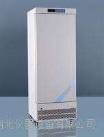 日喀则超低温冰箱销售厂家