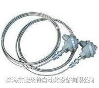WZPK系列铠装热电阻 WZPK-235