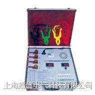 接地成组直流电阻测试仪 SDY891
