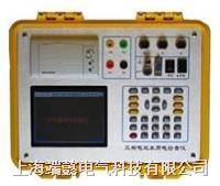 三相多功能用電檢測儀