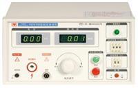 YD2670B耐电压测试仪 YD2670B