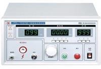 YD2670B-I耐电压测试仪 YD2670B-I