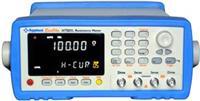AT510L直流低電阻測試儀 AT510L