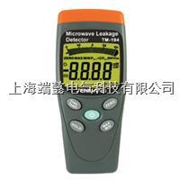 TM-194電場功率測試儀 TM-194