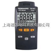 TM-801一氧化碳分析儀 TM-801