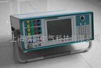 微機繼電保護測試儀 TE5812