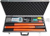 多功能核相儀 TAG-8700