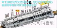 TOP-216HBMVB日本NOP生產 TOP-216HBMVB