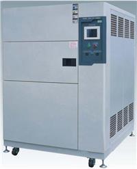 高低温冲击实验箱