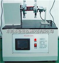 手机扭曲测试设备 HE-NQ-1