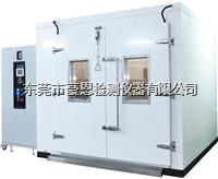 步入式温湿度试验室 HE-WSR-8