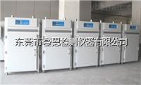 高温老化测试箱 HE-72
