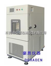 -20℃-40℃-50℃可编程高低温箱 HE-GD-80