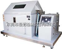 盐雾测试试验设备 HE-YW-60