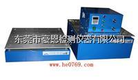 三轴电磁振动实验台 HE-LD-YX