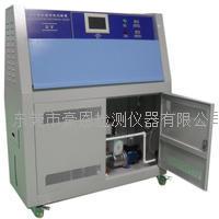 UV加速老化测试仪
