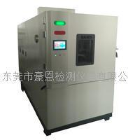 温变循环试验箱 HE-GDK-150C8