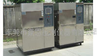 不锈钢冷热冲击试验箱