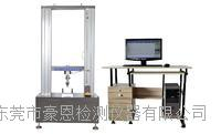 万能材料强度测试仪