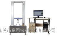 万能材料拉力测试设备 HE-BL-3TS
