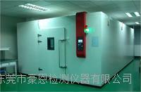 高温老化烧机房 HE-8LF-100