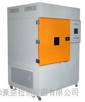 氙灯日晒加速老化试验箱 HE-SUN-600
