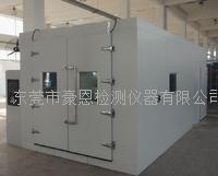 非标定做大型恒温恒湿房 HE-WSF-16-40