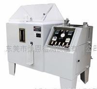 盐雾腐蚀检测箱 HE-YW-90