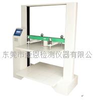 压箱测试设备 HE-KY-800A