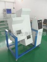 滚筒测试机 HE-GT-5100