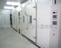 步入式湿热环境实验室 HE-WSF-16-20