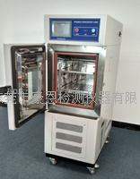 -60℃~+150℃高低温交变湿热试验箱