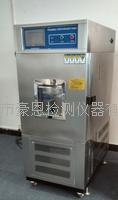 -60℃~+150℃高低温交变湿热试验箱 HE-WS-225C8
