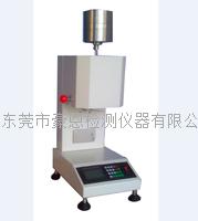 塑料MI值测试仪 HE-MY-400
