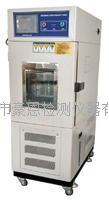 恒温恒湿实验设备 HE-WS-80C8