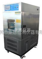 小型高低温试验箱 HE-GD-150C8