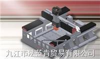 五轴加工中心,MEGA5 G系列/动柱式龙门