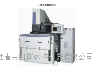 三菱放电加工机 EA30M