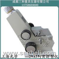 上海光学2WAJ阿贝折射仪 2WAJ