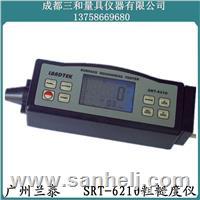 SRT-6210粗糙度仪 SRT-6210