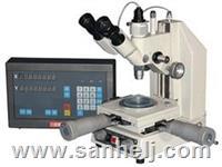 107JC精密数显测量显微镜 107JC