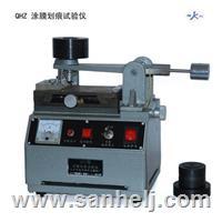 涂膜划痕试验仪 QHZ