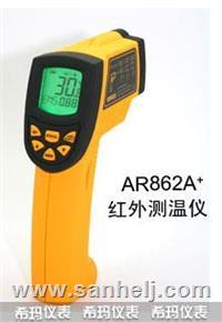 AR862A+红外线测温仪 AR862A+